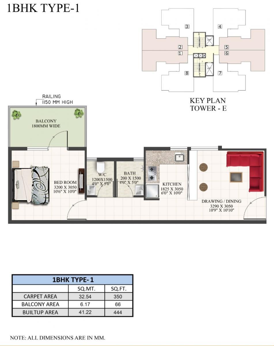 1 BHK -Type 1 Layout Plan