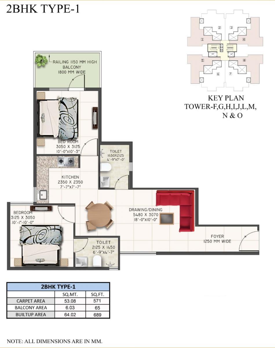 2 BHK Type 1 Layout Plan