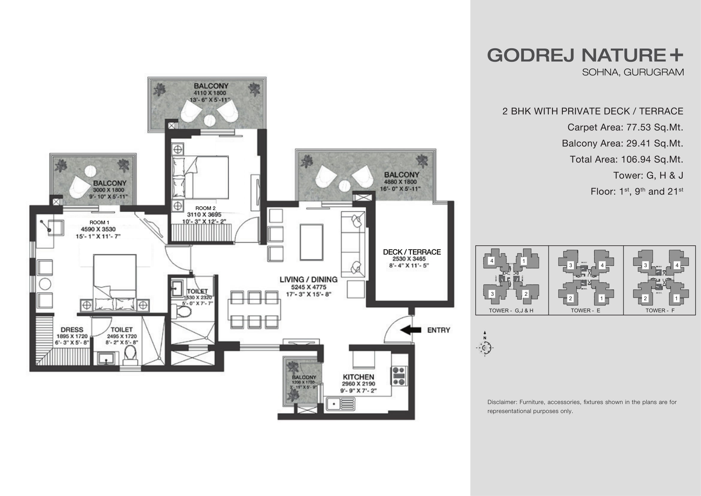 2 BHK Layout Plan