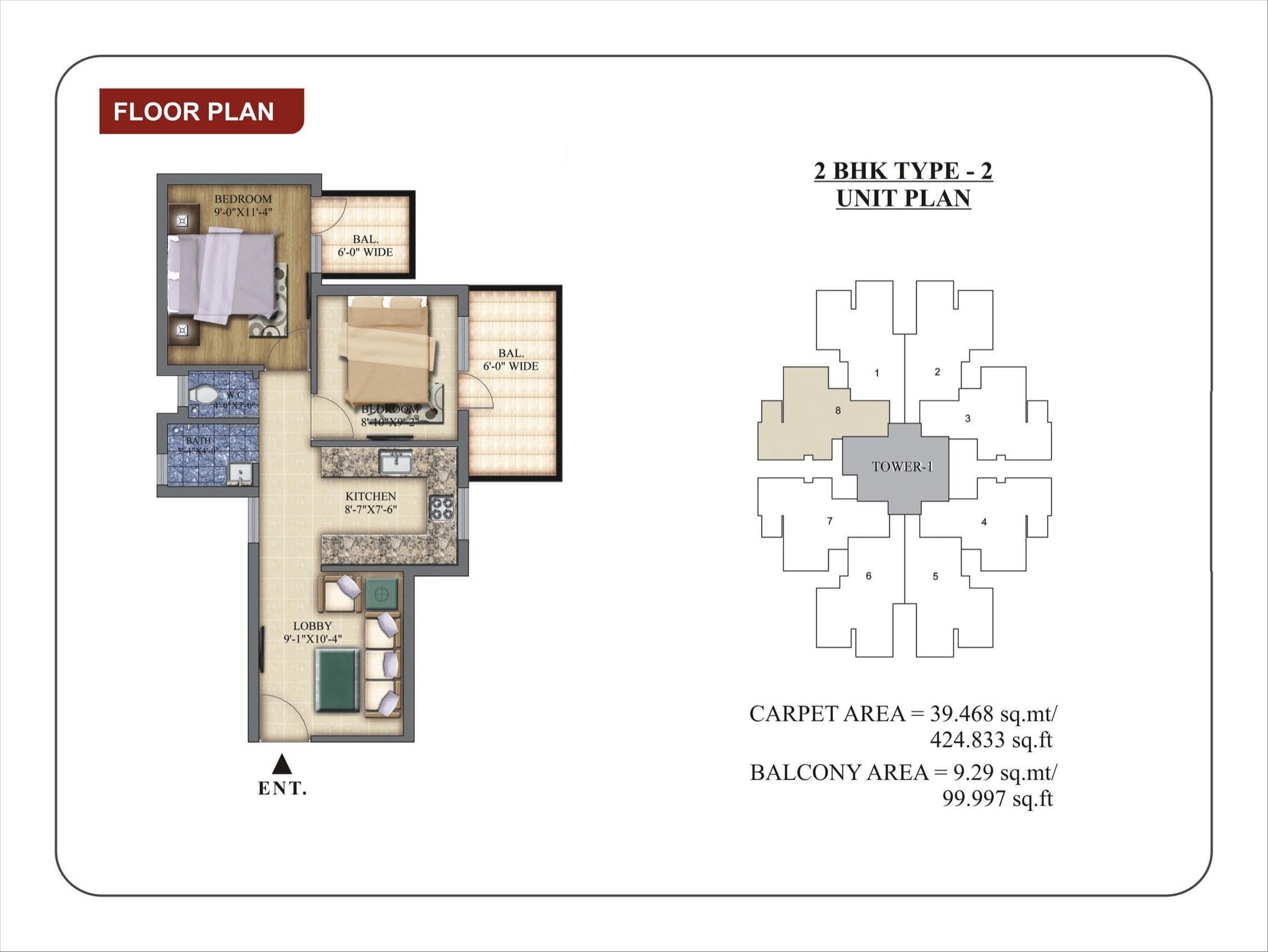 2 BHK - 2 Layout Plan