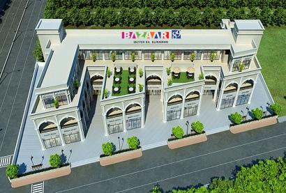 Bazaar 89